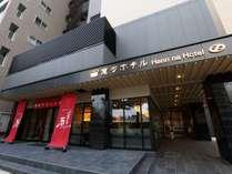 変なホテル金沢 香林坊(2019年12月24日オープン)の写真