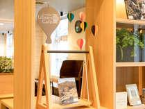 コンフォートホテル佐賀の施設写真1