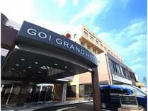 五井グランドホテルの写真