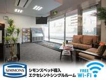 ホテルリブマックスBUDGET京都五条の施設写真1