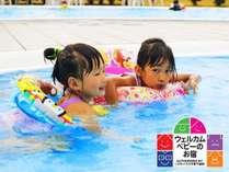ホテル&リゾーツ京都宮津 -DAIWA ROYAL HOTEL-の施設写真1
