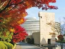グランドプリンスホテル京都の写真