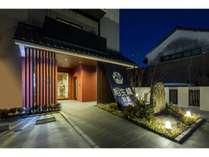ホテル伊万里 相生橋別邸の写真