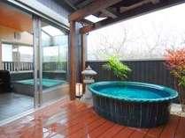 秩父西谷津温泉 宮本の湯 囲炉裏料理と貸切風呂の宿の施設写真1