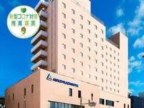 アルピコプラザホテルの写真