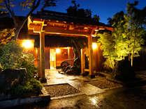 全室露天風呂付き客室が人気の宿 優湯庵の写真