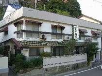 旅館 九十九荘の施設写真1