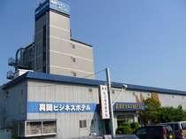 真岡ビジネスホテルの写真