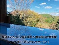 吉野荘 湯川屋の施設写真1