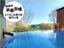 吉野山の四季を展望 料理自慢の宿 吉野荘 湯川屋の施設写真1