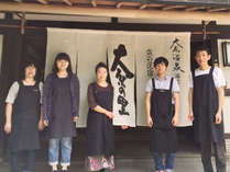京都 味噌と大原温泉 民宿 大原の里の写真