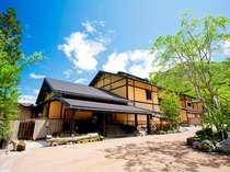匠の宿 深山桜庵(みやまおうあん) <共立リゾート>の写真