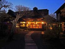 宿坊 御岳山荘の施設写真1