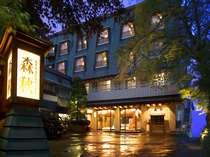 伊香保温泉 雨情の宿 森秋旅館の写真