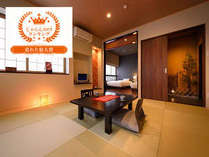 朝夕個室食と貸切風呂の宿 花巻台温泉 松田屋旅館の施設写真1