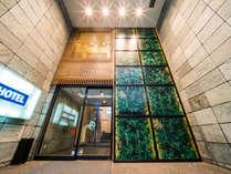 スーパーホテル高松・田町 天然温泉 讃岐の湯の写真