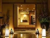 和の匠 花暖簾(はなのれん)の写真