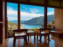 猿ヶ京温泉 料理旅館 樋口の施設写真1