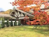 袋田温泉 思い出浪漫館~自然に囲まれた美人の湯~の写真