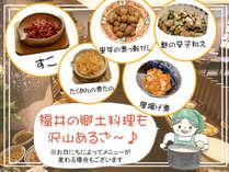 【朝食付プラン】コシヒカリ100%のご飯や福井のお母さんが作る手作りお惣菜等の人気朝食バイキング付のイメージ画像