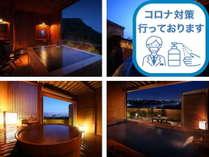 燦美の宿 旅館 かわなの施設写真1