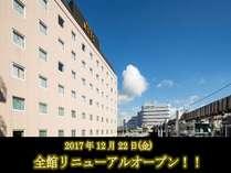 JR東日本ホテルメッツ かまくら大船の写真
