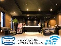 ホテルリブマックス南橋本駅前の施設写真1