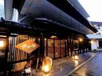 中川温泉 かくれ湯の里 信玄館の写真