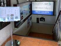 田辺ステーションホテルの施設写真1