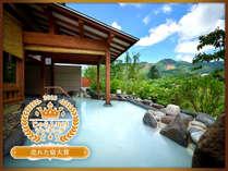蔵王四季のホテルの施設写真1
