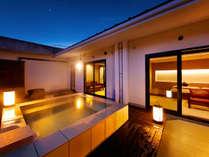 【手塚ryokan】源泉かけ流しの隠れ家旅館の施設写真1