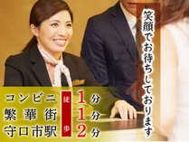 ホテル・シャンブルAsamiの施設写真1