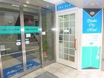 大塚シティホテルの施設写真1