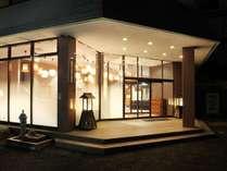 塩原温泉 常盤ホテルの写真