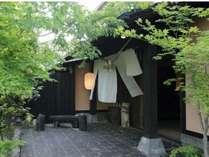 御料理旅館 親和苑 (杜の隠れ家)の写真