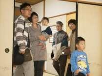 【3世代・ファミリー応援】広々特別室でじーじ・ばーばと一緒に温泉旅行♪素敵な家族の思い出作り!