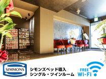 ホテルリブマックス東京潮見駅前の施設写真1