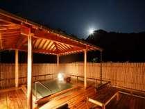 新潟・岩室温泉 自家源泉の宿 富士屋の施設写真1
