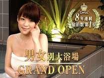 手づくり朝食と大浴場が人気!松本ツーリストホテルの施設写真1