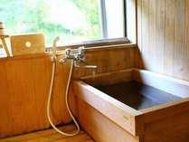 【別館檜風呂付客室◆スタンダード】8種の源泉かけ流し露天が自慢☆ご夕食メインは『上州牛すき焼き』