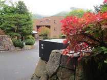 厨翠山の写真