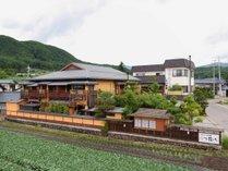 奥嬬恋温泉 ふる里の宿干川旅館 花いちの写真