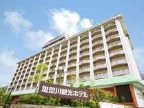 大江戸温泉物語 鬼怒川温泉 鬼怒川観光ホテルの写真