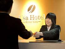宇佐ホテルリバーサイドの施設写真1