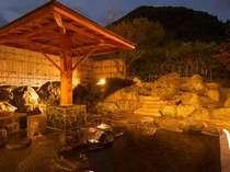 祭屋 湯左衛門の施設写真1