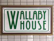 WALLABY HOUSEの写真