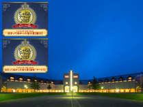 裏磐梯レイクリゾート 迎賓館 猫魔離宮の写真
