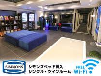 ホテルリブマックス東京大塚駅前の施設写真1