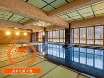 下呂温泉 小川屋の施設写真1