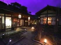 秩父七湯「御代の湯」 新木鉱泉旅館 露天風呂付き客室も温泉の宿の写真